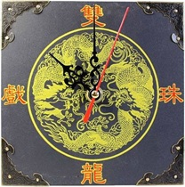 vign4_Reloj_Feng-Shui_Verde_opt_all